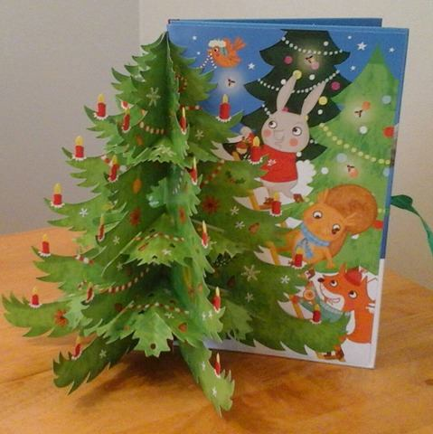 A total festive delight – The Little Christmas Tree | bookloverjo